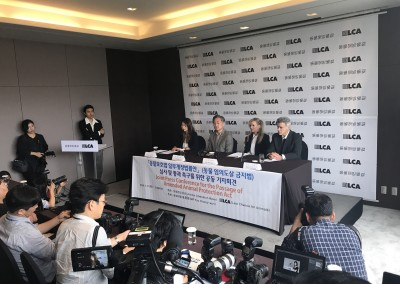2019-press-conference